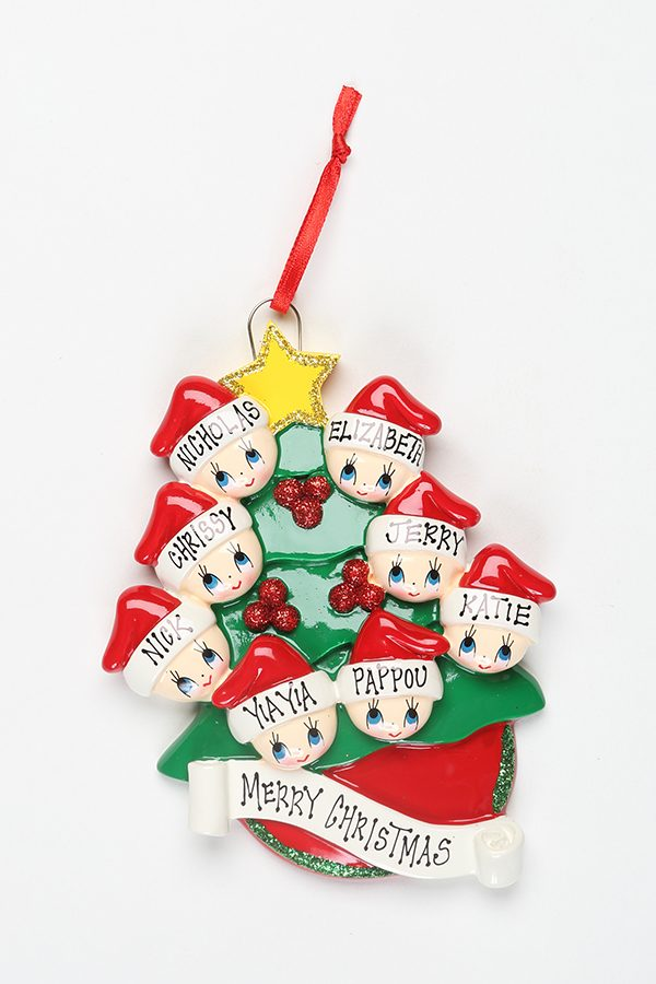 Christmas Tree With Gold Star Family Of 8